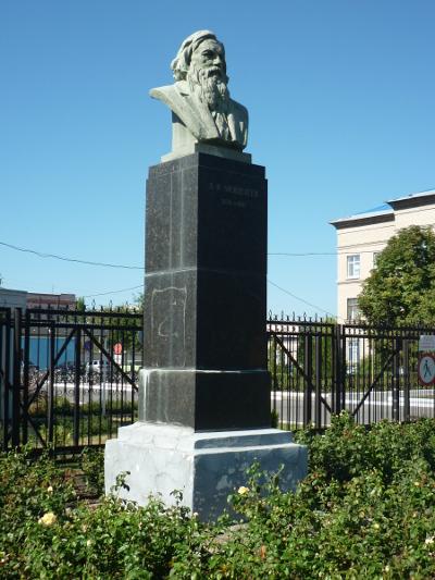 Памятник Менделееву. Северодонецк
