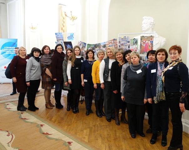 Северодонецкая делегация