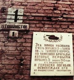 Танки в Сєверодонецьку