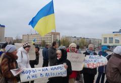 В Северодонецке прошла акция за честные выборы