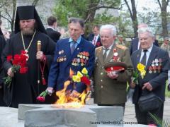 В Северодонецке отметили День памяти и примирения