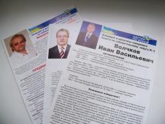 Смешные программы кандидатов прошлых выборов, которым удалось стать депутатами