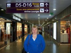Поездка в Боснию и Герцеговину: Первые впечатления