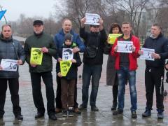 В Северодонецке прошла акция в поддержку Надежды Савченко