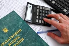 Надання адміністративних послуг СДПІ з ОВП