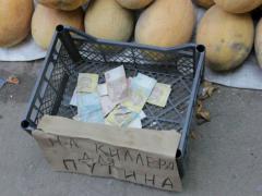 В Лисичанске продавец арбузов собирает средства на киллера для Путина