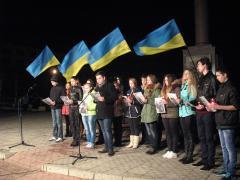 Молодь Сєвєродонецька вшанувала героїв Небесної Сотні