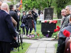 Как на Донбассе почтили подвиг ликвидаторов аварии на ЧАЭС