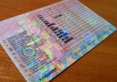 Как вернуть водительские права, изъятые за вождение в состоянии опьянения