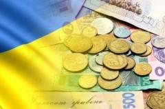 Великі платники Луганщини сплатили до бюджету майже 700 млн. гривень