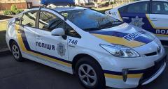 Набор в новую полицию Луганской области начнется 29 октября