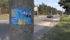Камбэк Януковича?: Северодонецк призывают голосовать за регионалов