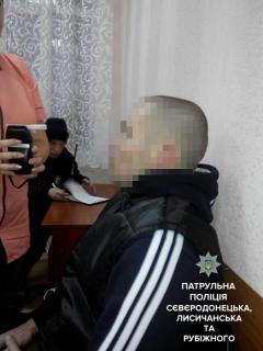 За выходные в Северодонецке полиция остановила семерых пьяных водителей
