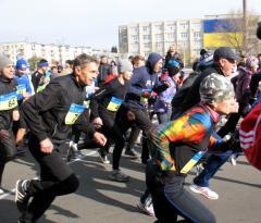 У Сєвєродонецьку бігали, щоб допомогти дітям-сиротам