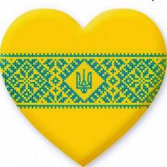 """9 апреля - флэш-моб """"С Украиной в сердце"""""""