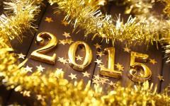 С новым годом, северодончане!