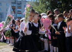 Как Луганщина отмечает День знаний (ФОТО)