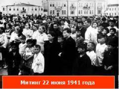 Лисичанск в годы войны