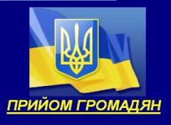 Графік  прийому громадян керівництвом Сєвєродонецького ВП ГУНП