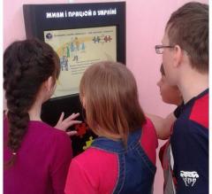 Спеціалісти Біловодського центру зайнятості провели профорієнтаційний урок для учнів