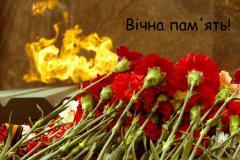 Шановні жителі Луганської області!