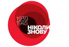 На Луганщину завітає воєнно-музичний оркестр Збройних Сил України та виставка раритетної автомобільної техніки