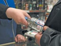 Геннадий Москаль запретил продажу алкоголя в прифронтовой зоне
