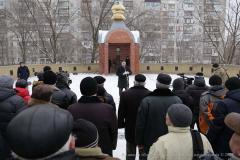 На Луганщині вшанували пам'ять учасників бойових дій на території інших держав