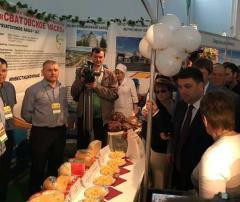 Предприниматели Луганщины приняли участие в выставке «АГРО-2016»