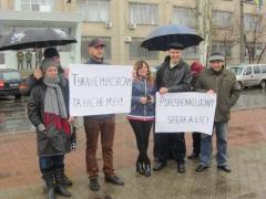 В Северодонецке возле Луганской областной ВЦА состоялась акция протеста