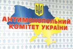 Информация Луганского областного территориального отделения АМКУ