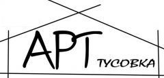 В Северодонецке собралась Арт-тусовка