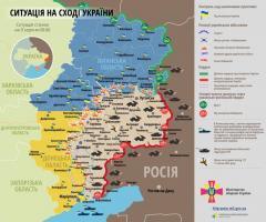 Штаб АТО определил эпицентр противостояния в Луганской области