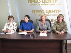 У Луганський області створено Центр допомоги учасникам АТО