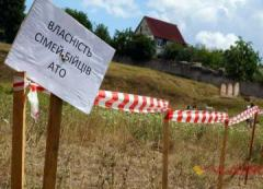 На Луганщині зарезервовано 600 ділянок загальною площею 695,9 га для учасників АТО