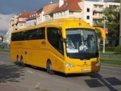 Розпочато рух приміських та міжміських автобусів