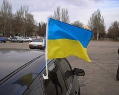 Патріотичний весняний автопробіг в Сєвєродонецьку