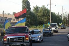 В Рубежном прошел патриотический автопробег