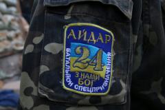 Батальон «Айдар» впервые принесёт военную присягу
