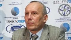 """Генпрокуратура снова закрыла дело против экс-главы """"Нафтогаза"""""""