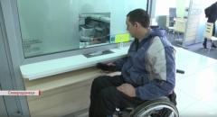 В Северодонецке работает инклюзивное отделение Ощадбанка