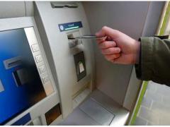 Переваги отримання пенсій через банківські установи