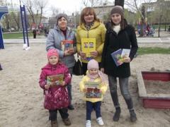 В городской публичной библиотеке провели акцию «До чего люблю я книжки!»