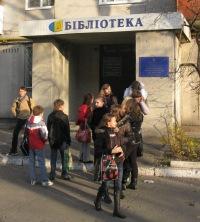 В Сєвєродонецьку відкрито клуб для читачів з вадами зору. Що далі?