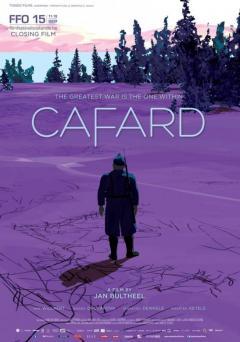 У Сєвєродонецьку за участю посла Бельгії буде презентовано повнометражну анімаційну стрічку «Кафард»
