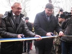 У Сєвєродонецьку відкрили центр цивільно-військового співробітництва