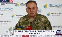 В Северодонецке откроется единый центр по сбору информации о первоочередных нуждах Луганской области