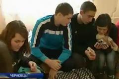 Дети из Северодонецка гостят на каникулах в Черновцах