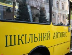 В Сєвєродонецьку школярів возитимуть автобусами з розрахунку 20 гривень за кілометр