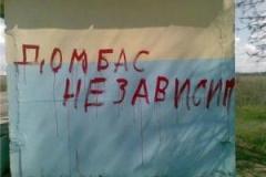В Северодонецке задержан автор «конституции» ЛНР — СБУ